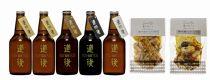 道後ビールと瀬戸内おつまみセット(DBSK‐5)