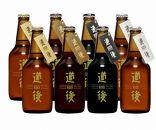 道後ビール8本セット(KASW‐8)