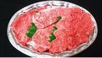 <E>黒毛和牛絹の味セット(計900g/3部位)