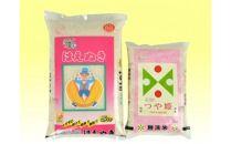 令和元年産米無洗米はえぬき・つや姫7kgTO<東北食糧>