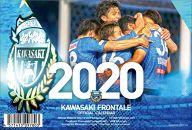 川崎フロンターレ 2020オフィシャルカレンダー