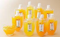 <オレンジフーズ>ちゅうちゅうゼリー8本セット