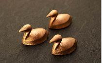 環境に優しい銅製インテリア(滋賀県の鳥かいつぶり・小3個セット)