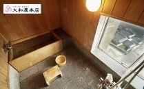 道後温泉大和屋本店特別室に泊まるネットラジオ収録セットペア宿泊プラン