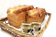 ◆宝牧場みるく食パン&みるくジャムセット