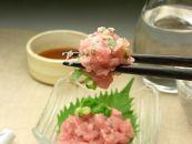 焼津産ネギトロ約150g×6個延縄漁の大鉢を7割使用