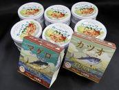 ガーリックツナ12缶&ツナ缶2缶セット