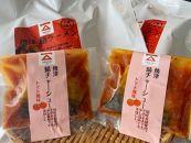 天保3年創業塩鯖や岩清の「焼津鯖ラーメンセット」