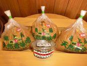 味噌麦手造り職人1Kg×3袋+3年赤味噌150g