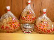 味噌糀手造り職人1Kg×3袋+3年赤味噌150g
