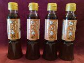 山正亭オリジナル煎り酒
