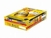麦とホップ350ml×1箱【焼津サッポロビール】