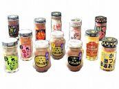 12種の焼津の塩辛・珍味詰合せ