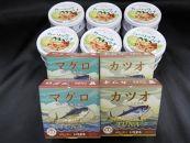 ガーリックツナ12缶&ツナ缶4缶セット
