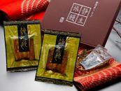 静岡産うなぎ蒲焼「静生旅鰻」2袋UCR082