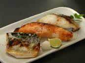 ヤマソウ焼津漬漬魚セット3種