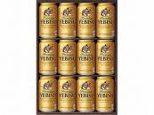 サッポロヱビスビールギフト【YE3D】2箱セット