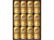 サッポロヱビスビールギフト【YE3D】4箱セット