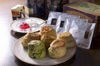 紅茶専門店『ライフラプサン』 スコーン・紅茶セット