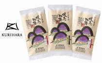 八女茶詰合せセットC(伝統本玉露1本・極上煎茶2本)各100g