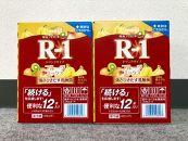 R-1フルーツミックス24本