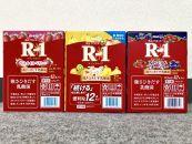 R-1ストロベリー フルーツミックス アセロラ&ブルーベリー 36本
