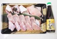 ■【湯浅町×串本町】くえ鍋&湯浅ゆずポン酢セット