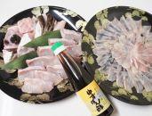 ■【湯浅町×串本町】くえ刺身&鍋、湯浅ゆずポン酢セット