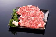 熊野牛ロースステーキ 約600g