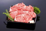 熊野牛ロースステーキ 約1kg