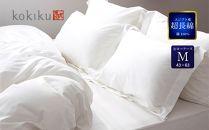 kokiku【ホテル仕様】まくらカバー(ピローケース)サテン【43×63】