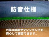 ゴルフ練習用・SUPER-BENTパターマット90cm×5mと練習用具(パターマット工房PROゴルフショップ製)<高知市共通返礼品>【ポイント交換専用】