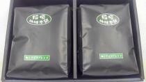 極上アイスブレンド(豆)500g×2