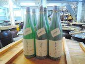 【伝統製法甕仕込】奄美黒糖焼酎「ま~らん舟」33度1800mlと純黒糖