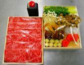 老舗料亭一乃松の「すき焼きセット」~期間限定でお届け~