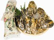 殻付き生牡蠣3kg,むき身生牡蠣500gx2【漁師直送!】