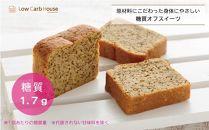 糖質オフアールグレイパウンドケーキ