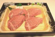 博多和牛ヒレステーキ~福岡県が誇るブランド黒毛和牛~