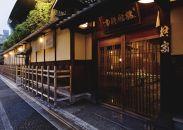 【平日限定】柊家旅館ペア宿泊プラン