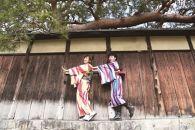 きものレンタル夢京都 高台寺店 粋な着物で京の町歩き 体験プラン②レンタル着物はんなりプラン+ヘアセット(女性)