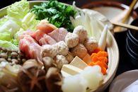 ■【和歌山ブランド】【高級】紀州うめどり 鍋ギフトセット 2~3人前(共)