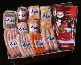 ■【和歌山ブランド】イブ美豚ハム・ウインナー大満足12点セット