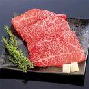 ■【熊野牛】赤身ステーキ600g(200g×3枚)