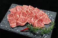 ■【熊野牛】ロース・焼肉500g