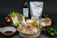 昔ながらのご馳走鍋 大容量(約5人前×2食分)熊野地鶏ぶつ切り鍋セット