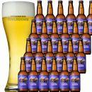"""抜群のキレで飲みやすさNo.1""""高原ビール""""「清里ラガー」330ml×24本セット"""