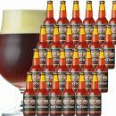 【ポイント交換専用】長期熟成ストロングビール「プレミアムロック・ボック」330ml×24本セット