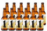 【ポイント交換専用】1杯目専用生ビール「ファーストダウン」12本セット