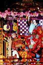 【与謝野町】JTBふるさと納税旅行クーポン(150,000円分)