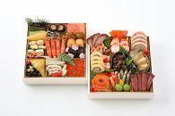 ロイヤルオークホテル スパ&ガーデンズ のおせち料理/和・洋風おせち料理二段重